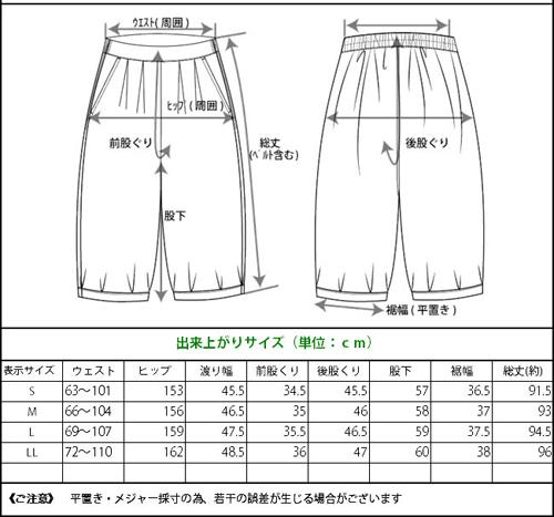 トレンド★パンツ align=baseline