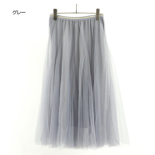 トレンド★スカート align=baseline