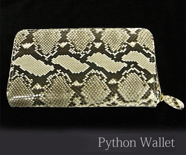 パイソン長財布