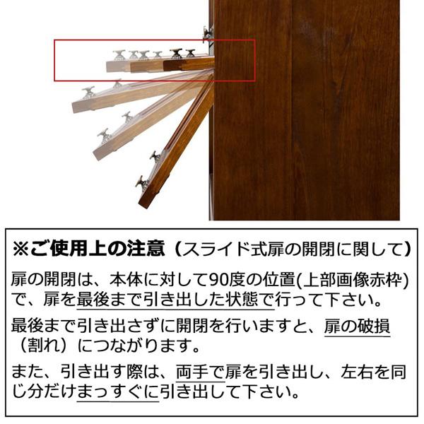 【おしゃれ収納シリーズ】本棚