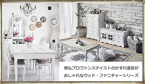 【おしゃれ収納シリーズ】アンティーク調チェスト