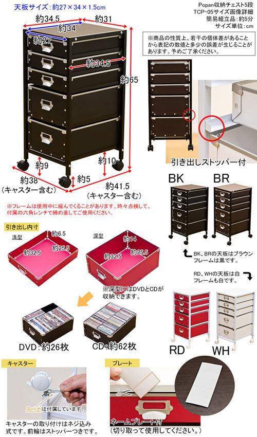 【おしゃれ収納シリーズ】収納チェスト