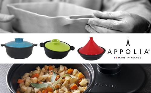 フランス製食器