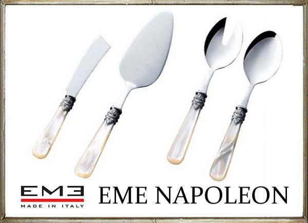 EMEナポレオンカトラリー パーティシリーズ